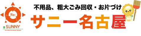 サニー名古屋 ロゴ